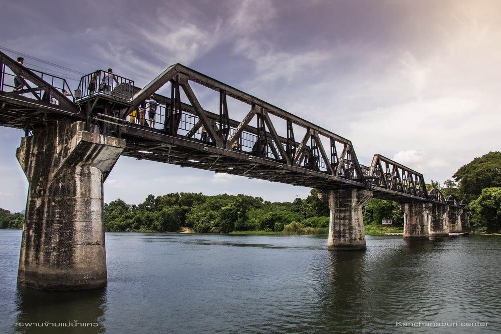 สะพานข้ามแม่น้ำแคว | กาญจนบุรี