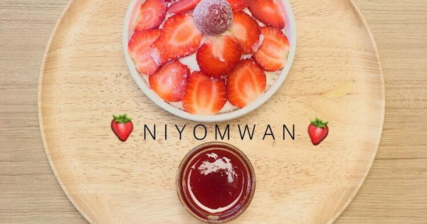 niyom_600-315
