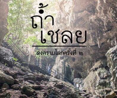 tum chal 600-315
